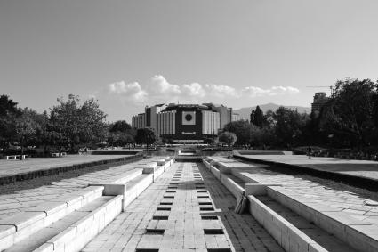 National Palace of Culture, Sofia, Bulgaria